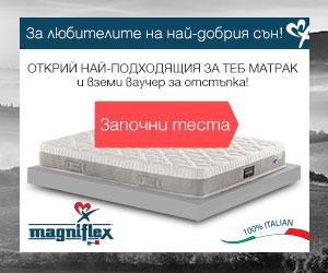 magniflex_test_homepage_300x250px