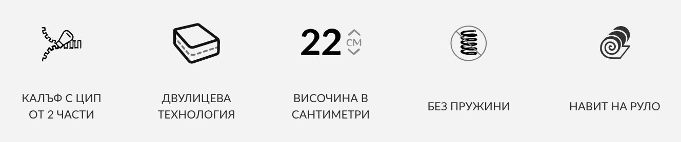 Матрась Варна Cool Comfort