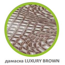 Fabric-Luxury-Brown